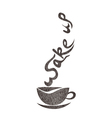 Good morning wake up coffee cup vector image
