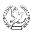 dove icon image vector image