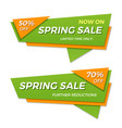 spring sale label price tag banner badge template vector image vector image