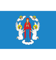 Minsk City vector image vector image