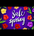 Sale banner with paper flowers and gold frame vector image