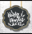 happy new year and merry christmas 2018 5 vector image