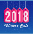 winter sale concept shopping and business vector image