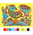 original ukrainian hand drawn ethnic decorative vector image vector image