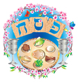 Passover vector image