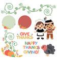 thanksgiving autumn swirl design elements vector image