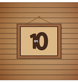 Picture frame on wall wood vector image