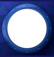 frame porthole vector image vector image