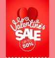 valentines sale voucher sale banner template vector image