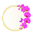 foral round golden frame with orchids purple vector image