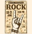 rock festival poster with horns hand gesture vector image