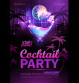 disco background cocktail party poster vector image