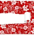 torn floral paper vector image vector image