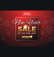 new year sale background banner template design vector image