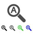 zoom auto scale flat icon vector image
