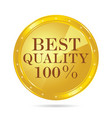 best quality badge in gold vector image