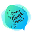 jesus loves you text on green background vector image