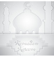 Mosque outline for Ramadan vector image vector image