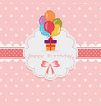 vintage happy birthday vector image