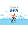morning run with building background vector image
