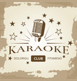 karaoke club banner design - vintage music label vector image