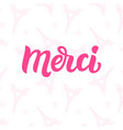 cute gift card with thank you lettering vector image