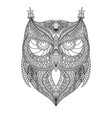 owl outline silhouette vector image