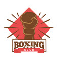 boxing five-star club emblem with hand in glove vector image