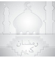 Mosque outline for Ramadan vector image