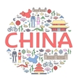 Country China travel vacation guide of goods vector image