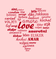 Love heart calligraphy word in all language vector image