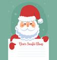 santa s message banner vector image