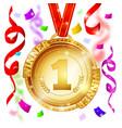 medal of winner design vector image