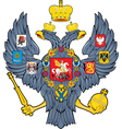 Russian Coat-of-arms vector image vector image