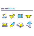 icon beach set 2 vector image