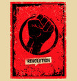 revolution socialprotest creative grunge vector image