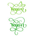 set of vegan word on white background hand drawn vector image