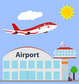 airport icon vector image