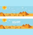 web banner landscape of ancient egypt editable vector image
