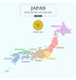 japan high detail separated all province vector image vector image