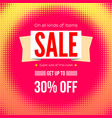summer selling ad poster get up to thirty percent vector image