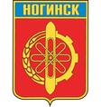 Noginsk vector image vector image