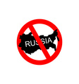 Russia banned Stop Russian aggressors Red vector image