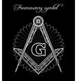 Mystical illuminati brotherhood sign vector image