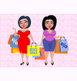 colorful plus size fashion template vector image