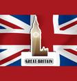 united kingdom great britain vector image