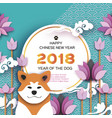 year of the dog 2018 happy chinese new year 2018 vector image