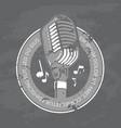 karaoke club bar audio record studio vector image