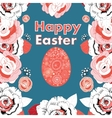 beautiful card with or Easter vector image
