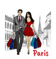 couple with shopping bags vector image